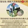大蒜蛋黃9.jpg