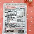 大蒜蛋黃2.png