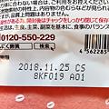 大蒜蛋黃3.png