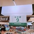 韓爸田園日記30.jpg