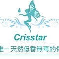 Crisstar卡霓朵29.jpg