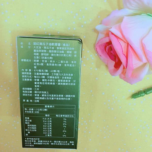 台酒生技13.jpg