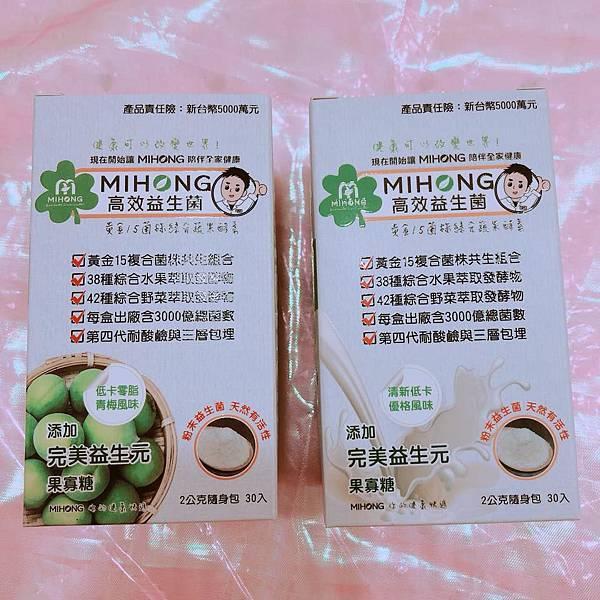 MIHONG米鴻高效益生菌7.jpg