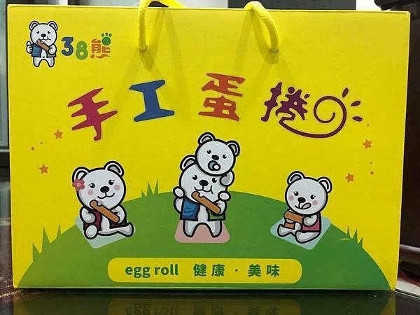 38熊2.jpg