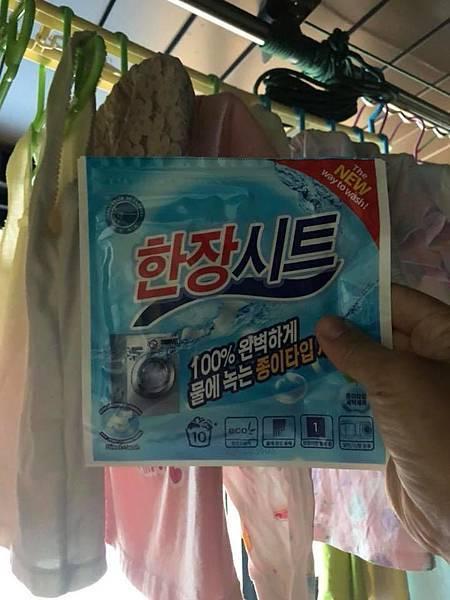 可溶解洗衣紙16.jpg