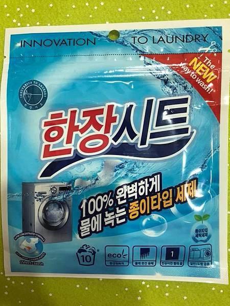 可溶解洗衣紙5.jpg