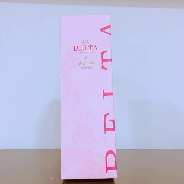 Belta酵素飲3.jpg