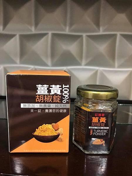 薑黃胡椒錠5.jpg