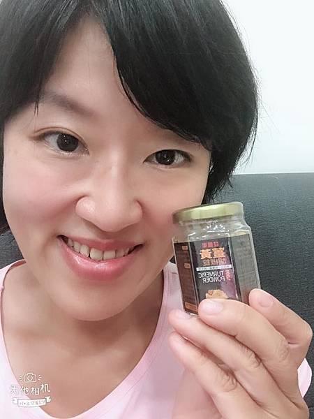 薑黃胡椒錠9.jpg
