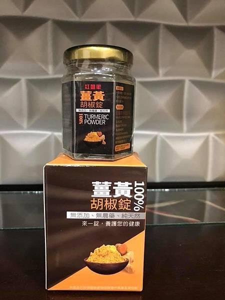 薑黃胡椒錠7.jpg