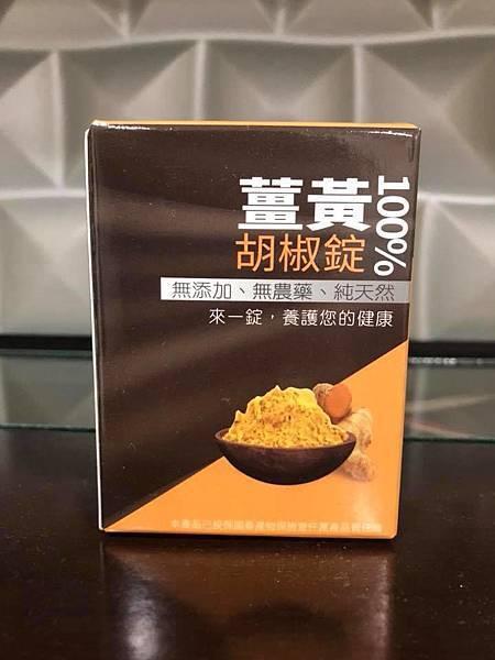 薑黃胡椒錠1.jpg