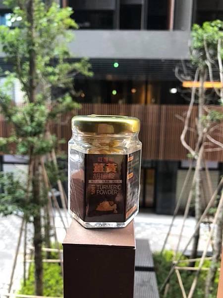 薑黃胡椒錠13.jpg