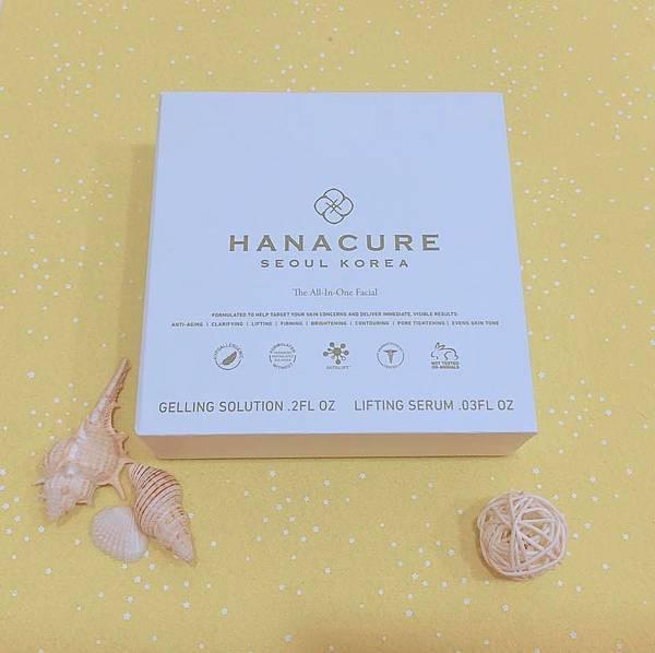 【Hanacure多效面膜】14.jpg