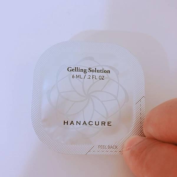【Hanacure多效面膜】27.jpg