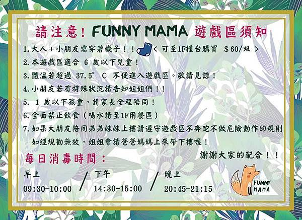 FUNNY MAMA-57.jpg