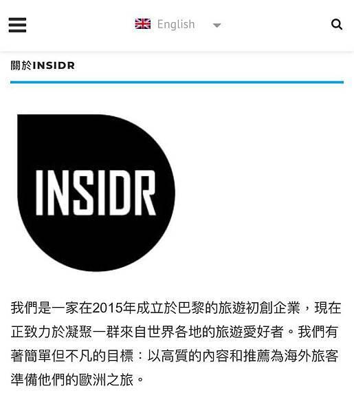 INSIDR1.jpg
