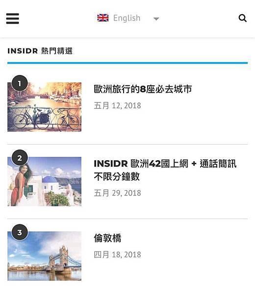 INSIDR2.jpg