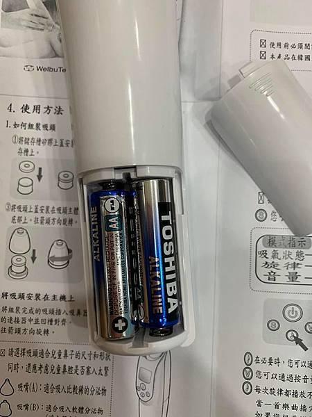 電動吸鼻器32.jpg