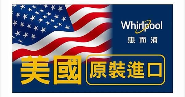 WTW5000DW洗衣機3.jpg