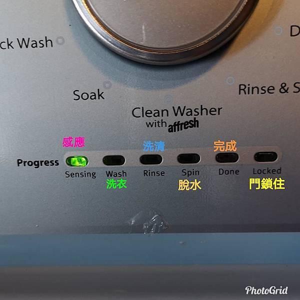 洗衣機11.jpg
