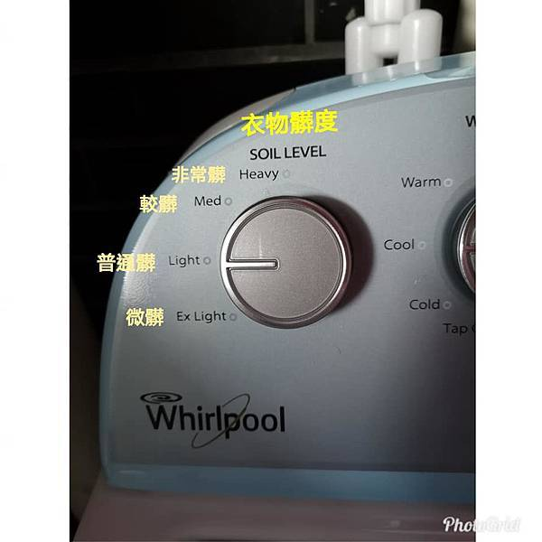 洗衣機4-1.jpg