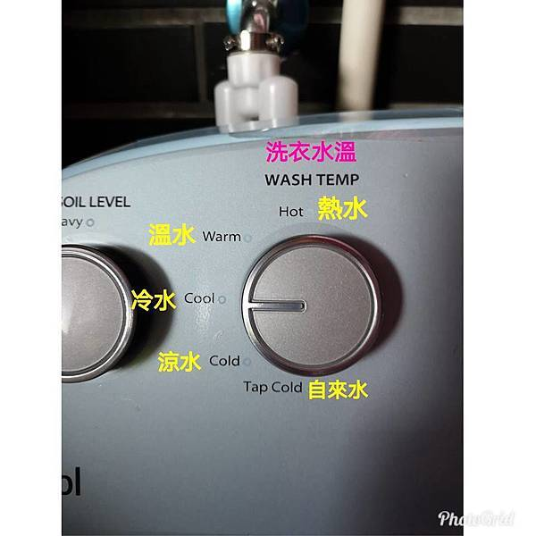 洗衣機5-1.jpg