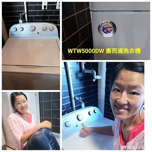 洗衣機9.jpg