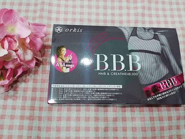 BBB-2.jpg