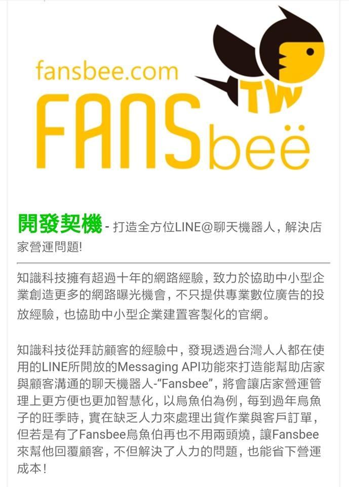fansbee-27.jpg