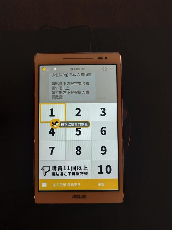 fansbee-5-2.jpg