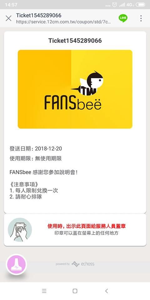 fansbee-14.jpg