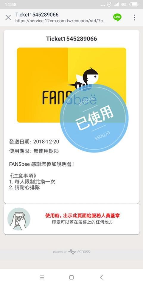 fansbee-15.jpg