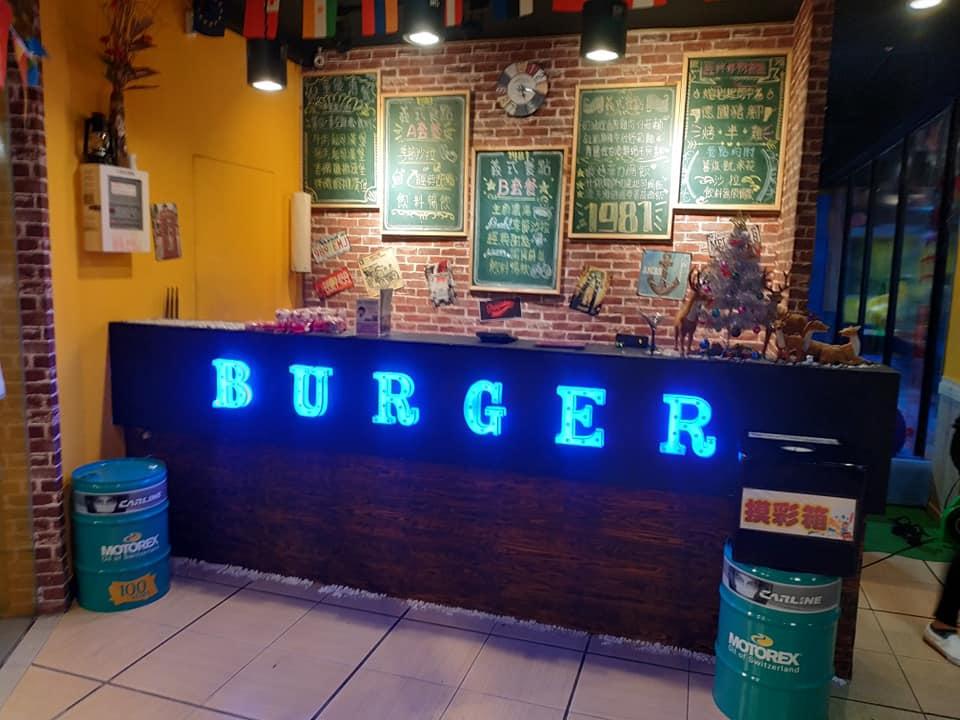 1981 burger store2.jpg