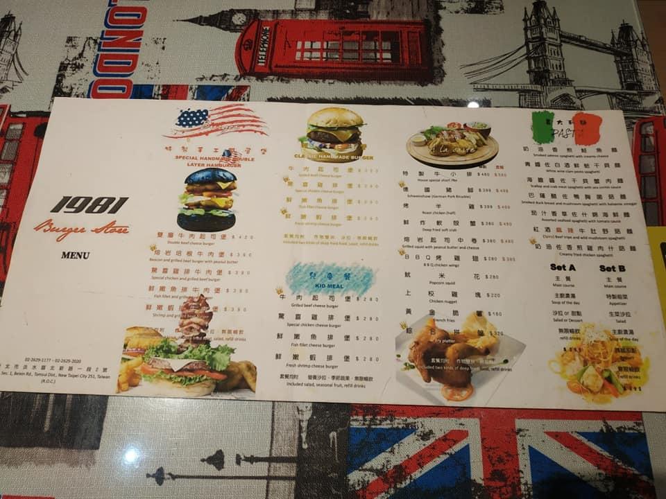 1981 burger store5.jpg