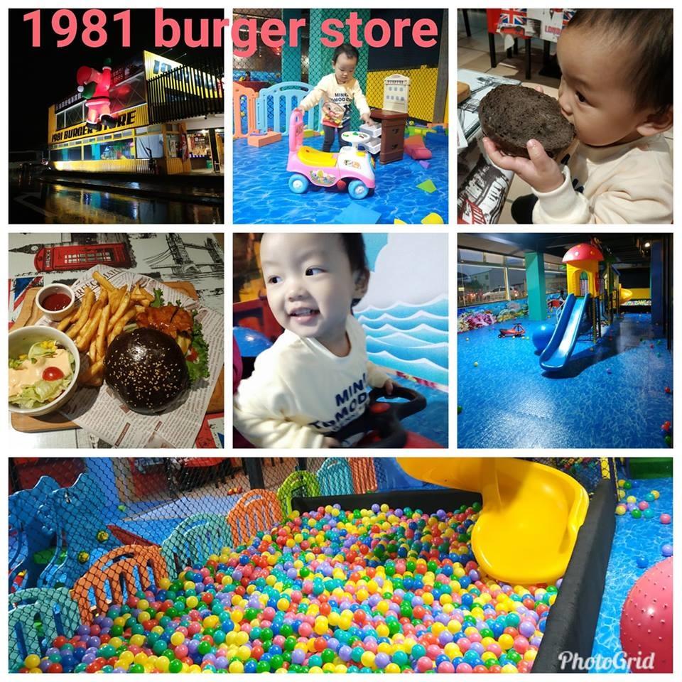 1981 burger store26.jpg