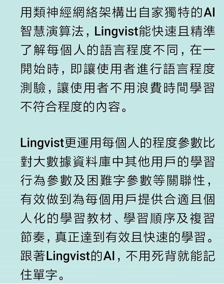 Lingvist9.jpg