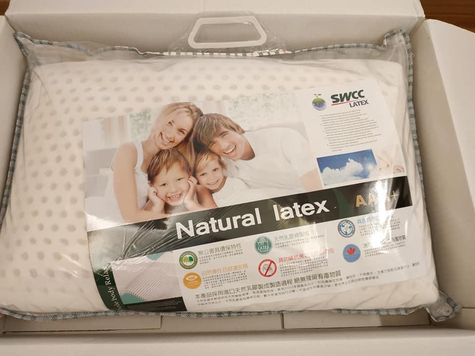 天然乳膠枕3.jpg