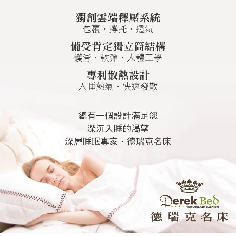 天然乳膠枕19.jpg