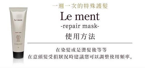 【Le ment 碳酸精油洗髮精】27.jpg