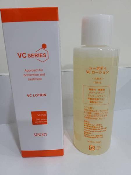 VC SERIES 淨痘修復化妝7.jpg