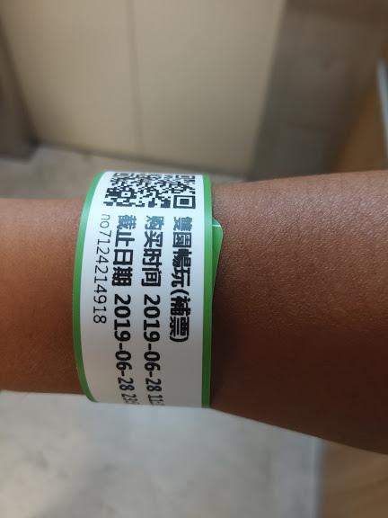 樂米樂園7.jpg
