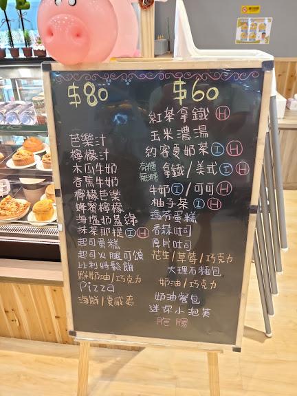 樂米樂園80.jpg