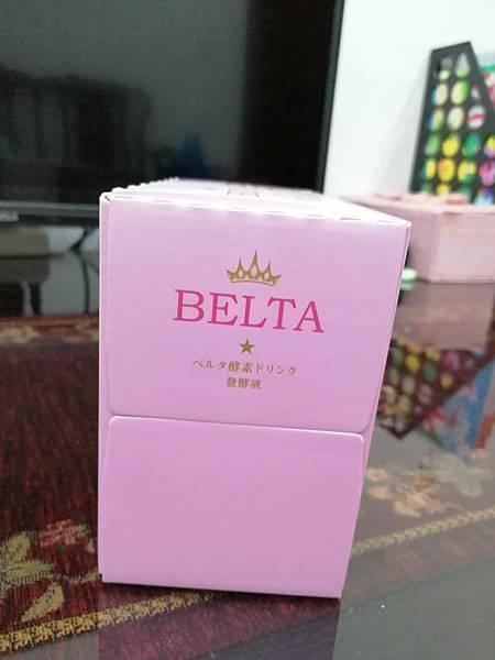 【Belta酵素飲】23.jpg