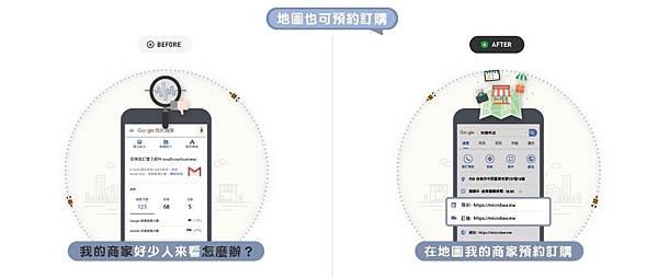 地圖機器人14.jpg