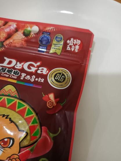 香酥脆椒12.jpg