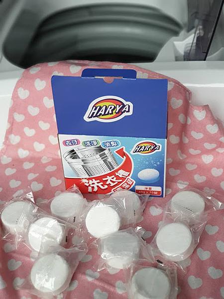 HARYA洗衣機清潔錠3.png