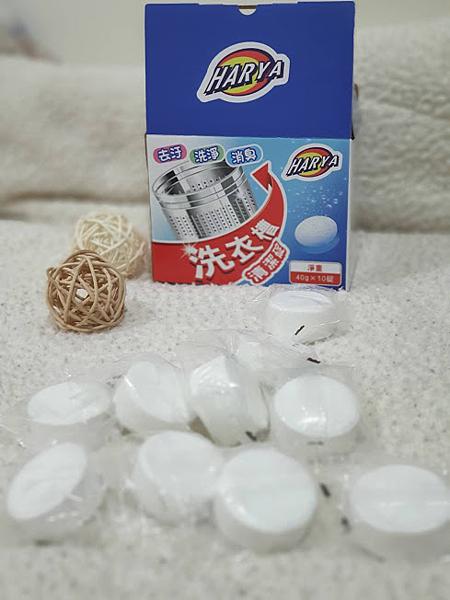 HARYA洗衣機清潔錠6.png