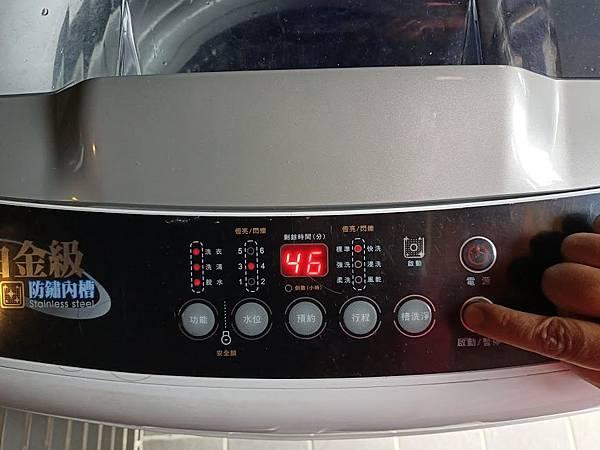 HARYA洗衣機清潔錠13.jpg