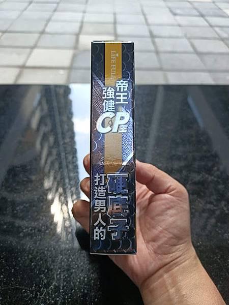 帝王強健CP王7.jpg