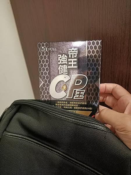 cp王7.jpg